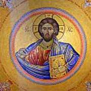 Christ Pantocrator -- No.4 Art Print