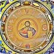 Christ Pantocrator -- Church Of The Holy Sepulchre Art Print