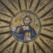 Christ Pantocrator Surrounded By The Prophets Of The Old Testament 1 Art Print