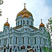Christ The Savior Cathedral In Moscow-russia Art Print