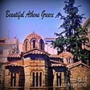 Church In Beautiful Athens Art Print