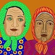 Church Ladies Art Print
