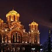 Church Of Sveti Marko Art Print