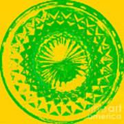 Circle Yellow Art Print