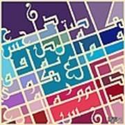 City 6 Art Print