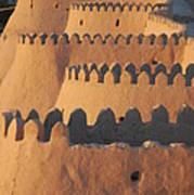 City Walls Of Khiva Art Print