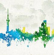 Clouds Over Shanghai China Art Print