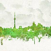 Clouds Over Toronto Canada Art Print