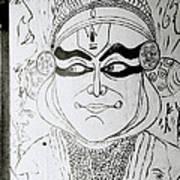 Cochin Portrait Art Print