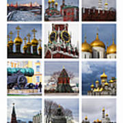 Collage Moscow Kremlin 1 - Featured 3 Art Print
