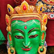 Colorful Cultural Masks Made Of Papier Art Print