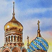 Colors Of Russia St Petersburg Cathedral Iv Art Print by Irina Sztukowski