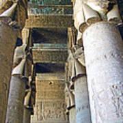 Columns In Temple Of Hathor Near Dendera In Qena-egypt Art Print
