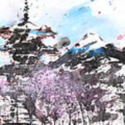 Combination No.32 Spring Time Mt.fuji And Pagoda Art Print