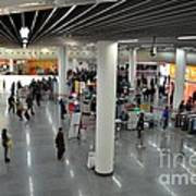 Concourse At People's Square Subway Station Shanghai China Art Print