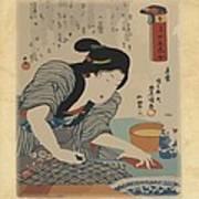 Cooking Fish Art Print