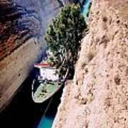 Corinth Canal Greece Art Print