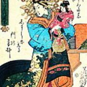 Courtesan Takimoto 1818 Art Print