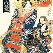 Courtesan Tsukasa 1828 Art Print