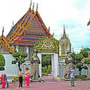 Courtyard In Wat Po In Bangkok-thailand Art Print