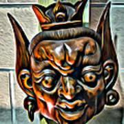Creepy Mask Two Art Print