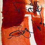 Cul-de-sac Art Print