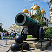 Czar Cannon Of Moscow Kremlin - Featured 3 Art Print