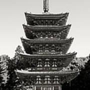 Daigo-ji Pagoda - Japan National Treasure Art Print