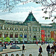 Daytime View Of Gum-former State Department Store-in Red Square In Moscow-russia Art Print