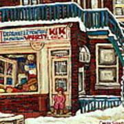 De Bullion Street Depanneur Kik Cola Montreal Streetscenes Art Print