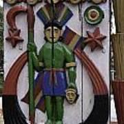 Decoration On Wooden Door In Lansdowne Art Print