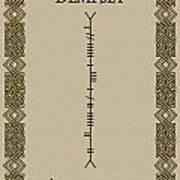 Dempsey Written In Ogham Art Print