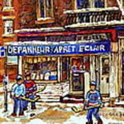 Depanneur Arret Eclair Verdun Rue Wellington Montreal Paintings Original Hockey Art Sale Commissions Art Print