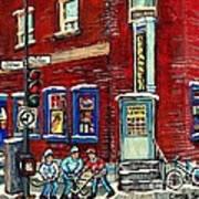 Depanneur Centre Pointe St Charles Montreal Verdun Paintings Hockey Art City Scenes Cspandau Art Print