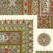 Designs From A Copy Of The  Koran Art Print