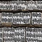 Detail Of A Carved Mani Stone In The Everest Region Of Nepal Art Print