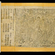 Diamond Sutra Scroll Art Print