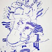 Dinka Embrace - South Sudan Art Print