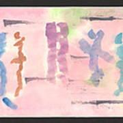 Disco Abstract Art Print