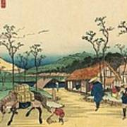 Distant View Of Mount Asama From Urawa Station Art Print by Ikeda Yoshinobu