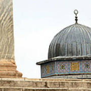 Dome Of The Rock Close Up Art Print