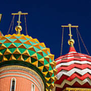 Domes Of Vasily The Blessed Cathedral - Feature 3 Art Print