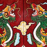 Door Dragons 03 Art Print