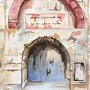 Door Series - Door 4 - Prison Of Apostle Peter Jerusalem Israel Art Print