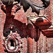 Doorknob Vintage Mechanism Art Print