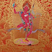 Dorje Pagmo Art Print