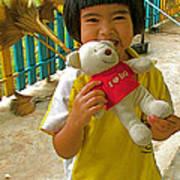 Dq Bear Lover At Baan Konn Soong School In Sukhothai-thailand Art Print