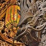 Dragon Art Print by Karen Walzer