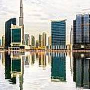 Dubai Downtown -  Art Print