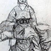 East Asian Woman Art Print